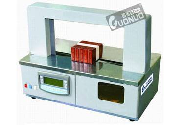 Automatic paper and OPP tape banding machine -Guonuopack