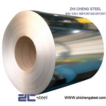 Hot dipped galvalume steel coil A792 Gl sheet