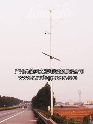 Wind Solar Supervisory system