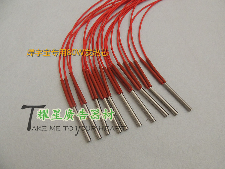110V American standard plug temperature adjustment welding word 120W heating core for foreign trade