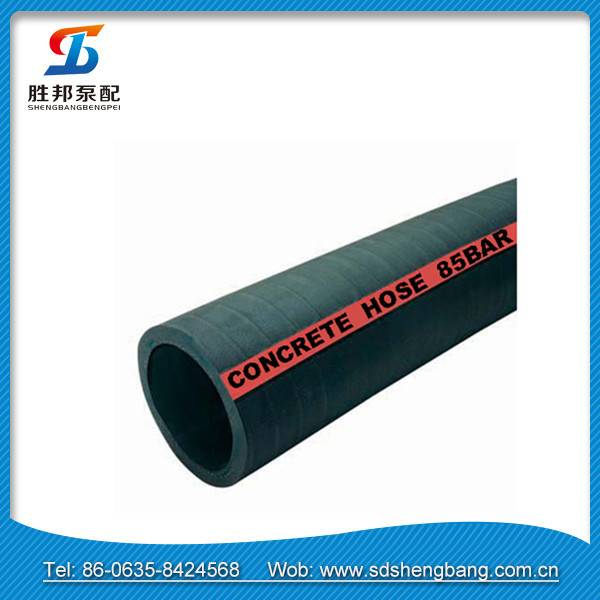 swching shutter concrete pump rubber end hose