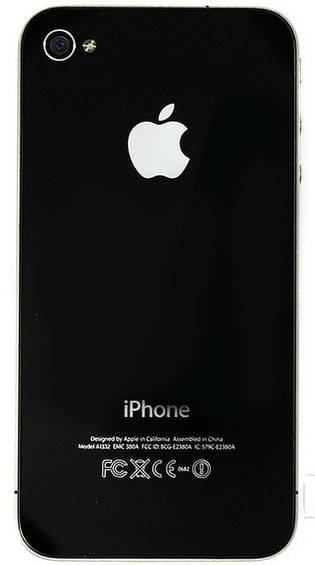 buy used smart phone