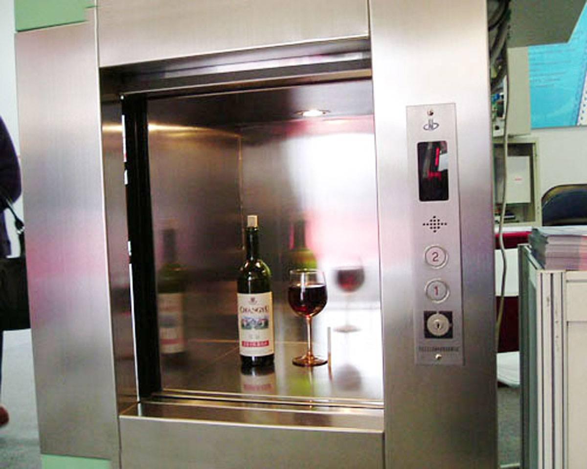 Service Elevator HK-S001