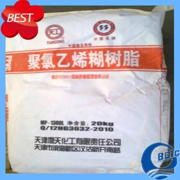 TIANGONG pvc paste resin