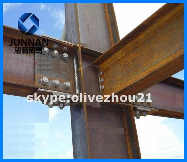 weld Steel H Beam price per kg