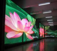 P14 outdoor full color led display