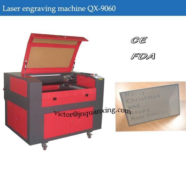 Christmas Card Laser engraving machine