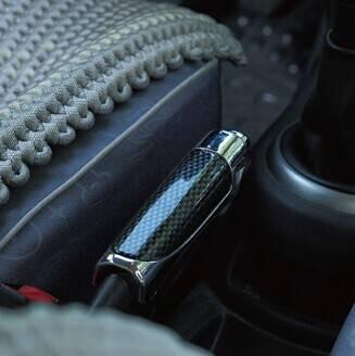 car hand brake cover