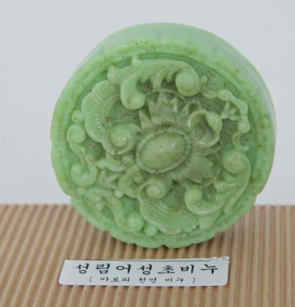 Eo-seong-cho (Houttuynia cordata) soap