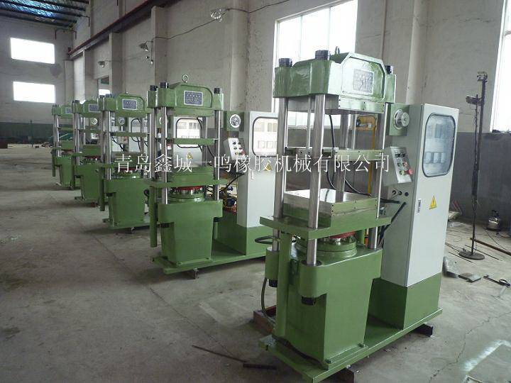 PLC Rubber Soles Press,Rubber Plate Vulcanizer Made In China