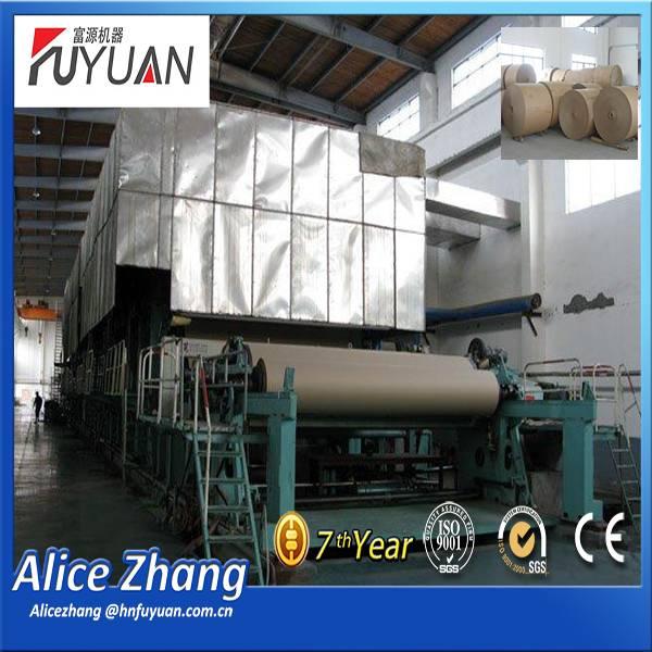 Sell paper making machine