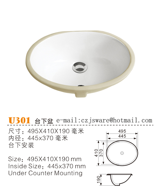 sell ceramic sink suppliers,under counter basin manufacturers,vanity top basin,below counter basins