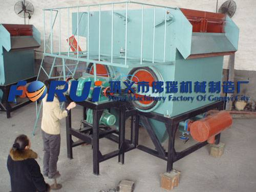 hematite ore beneficiation equipment-iron upgrading machine