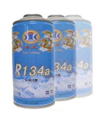 R134a refrigerant gas with 99.9% purity