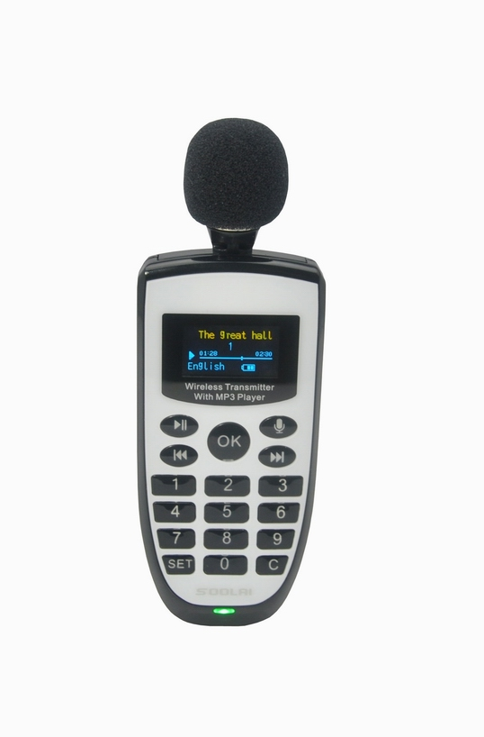 Wireless Transmitter with MP3 Player G-MP3T