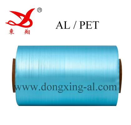 Aluminium Polyester Film On Spools, Cable Shielding & Wrapping Material