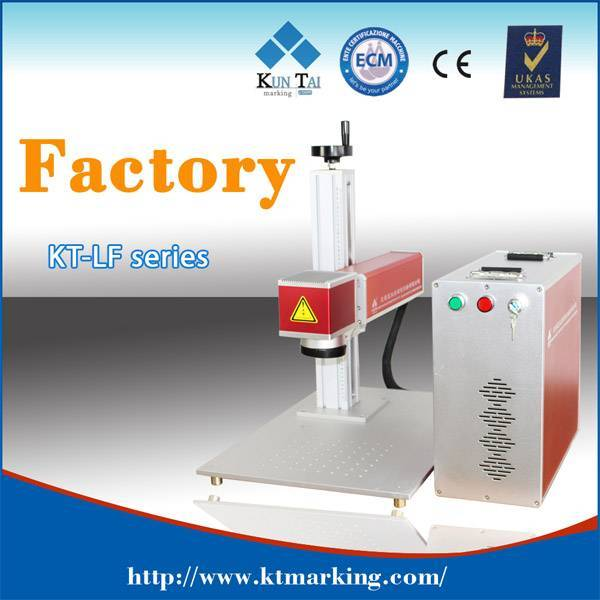 Sell Tabletop fiber laser marker