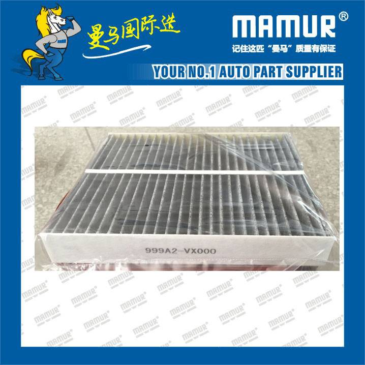 Cabin air filter for INFINITY G37(08-13) 999A2-VX000