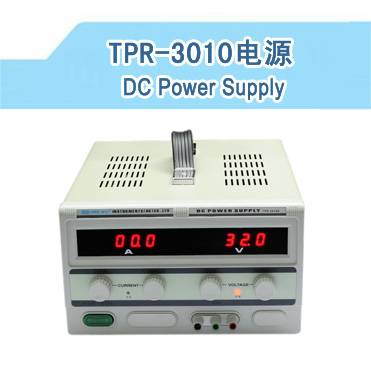 30V/10A DC Power Supply TPR-3010