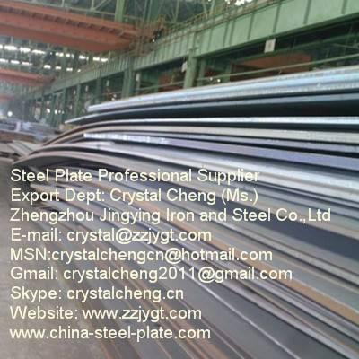 M.S. steel plate EN10028-2 S235JR|S235J0|S235J2|ASTM A36|ST37-2|SS400|Q235B|steel plates