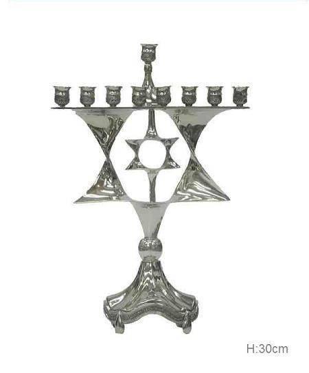 Jewish 9 lights candle holder
