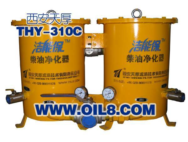 THY-310C diesel oil purifiers with precision pressure gauge