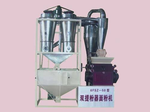 6FSZ-50 Dual extractor flour of grain processing machinery