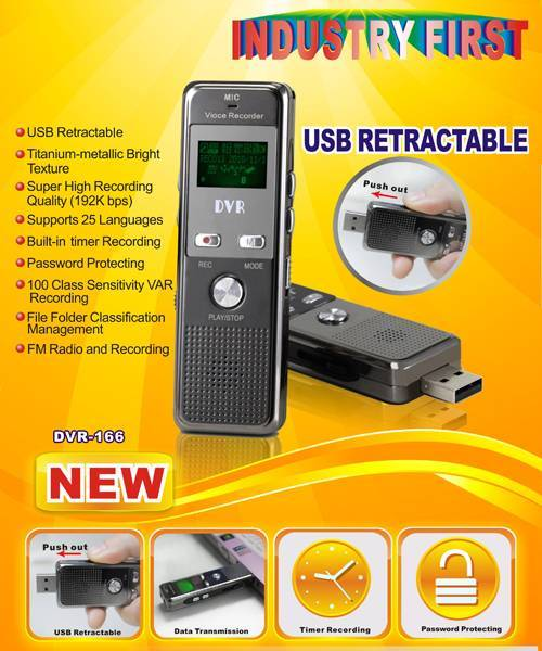192 Kbps supper high quality voice recorder