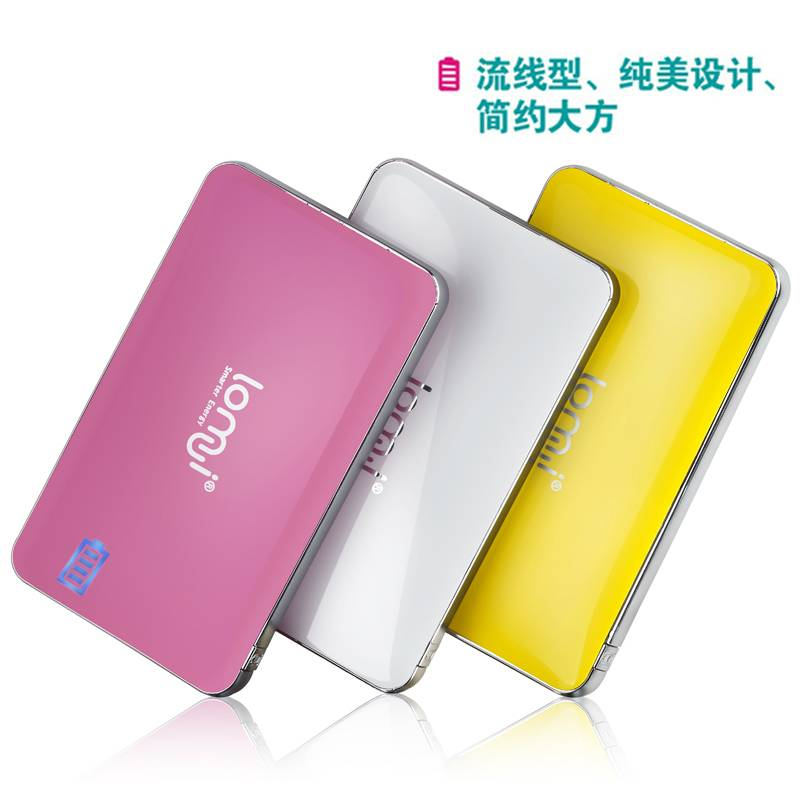 new design 8800mah portable mobile power bank