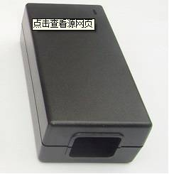 China plastic injection electronic enclosures,cases
