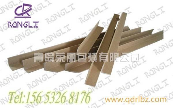 Cardboard Angle Protector\ Paper corner protector\corner protector\edge borad etc.