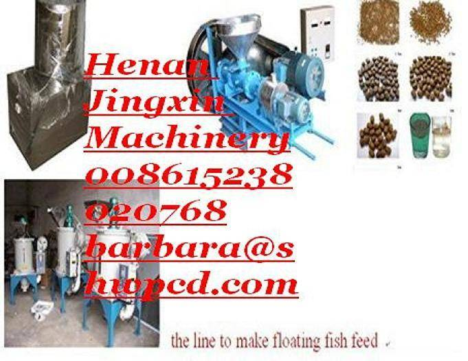 floating fish feed machine 0086-15238020768