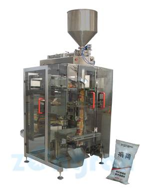 VFS7300 Liquid servo measure packing machinery