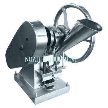 Sell TDP Series small single punch tablet press