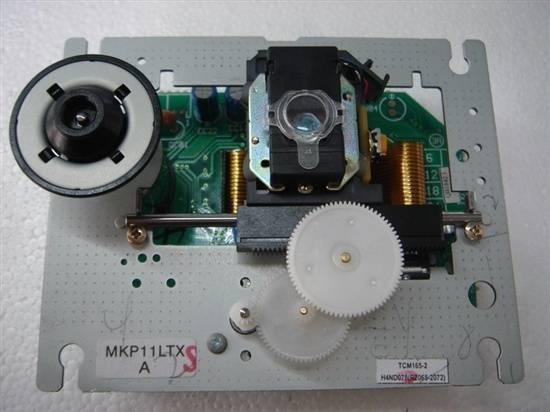 TCM165 laser lens
