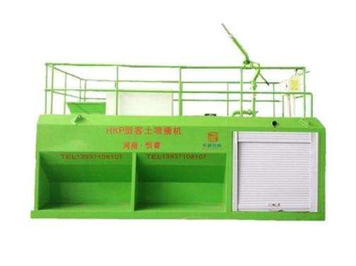 Water Spraying Machine/62kw Power Hydroseeder