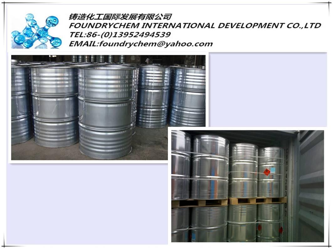 Propylene carbonate 108-32-7