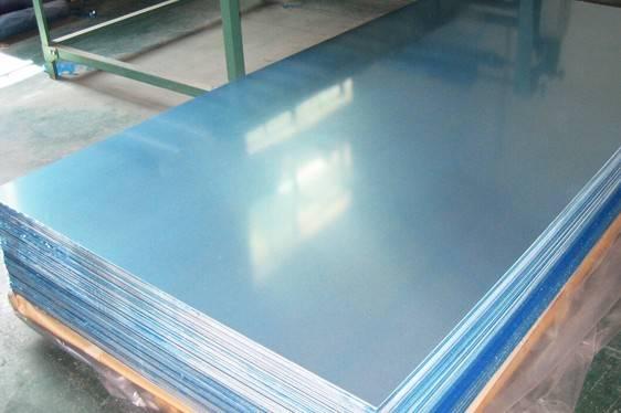 Sell aluminium sheets with PE film