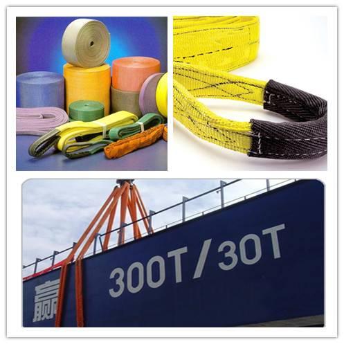 supply lifting sling/webbing sling