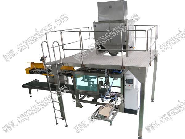 Automatic Bag Food Filling / Packaging Machine(GFCK-25)