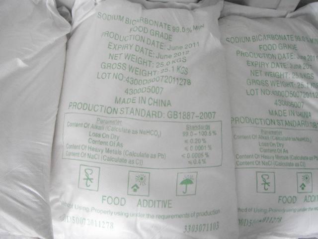 China Lowest Price of Sodium Bicarbonate Food Grade 99%min