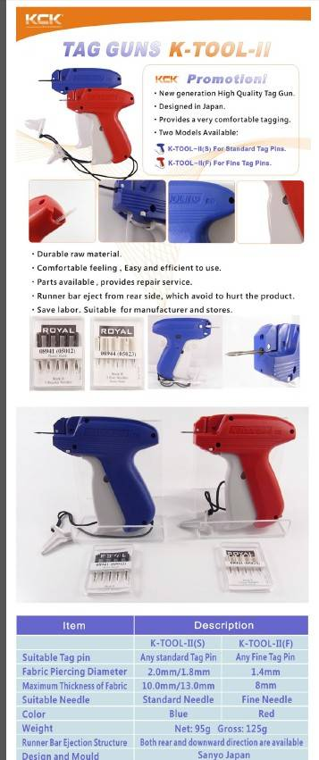 tag gun & tag pin
