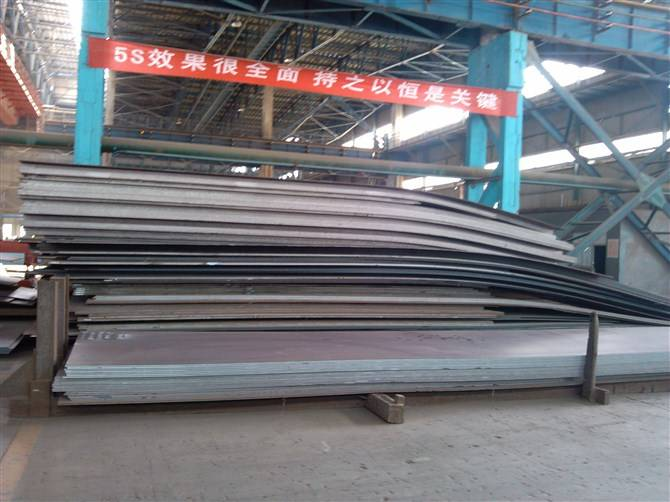 steel sheet SS400 with boron