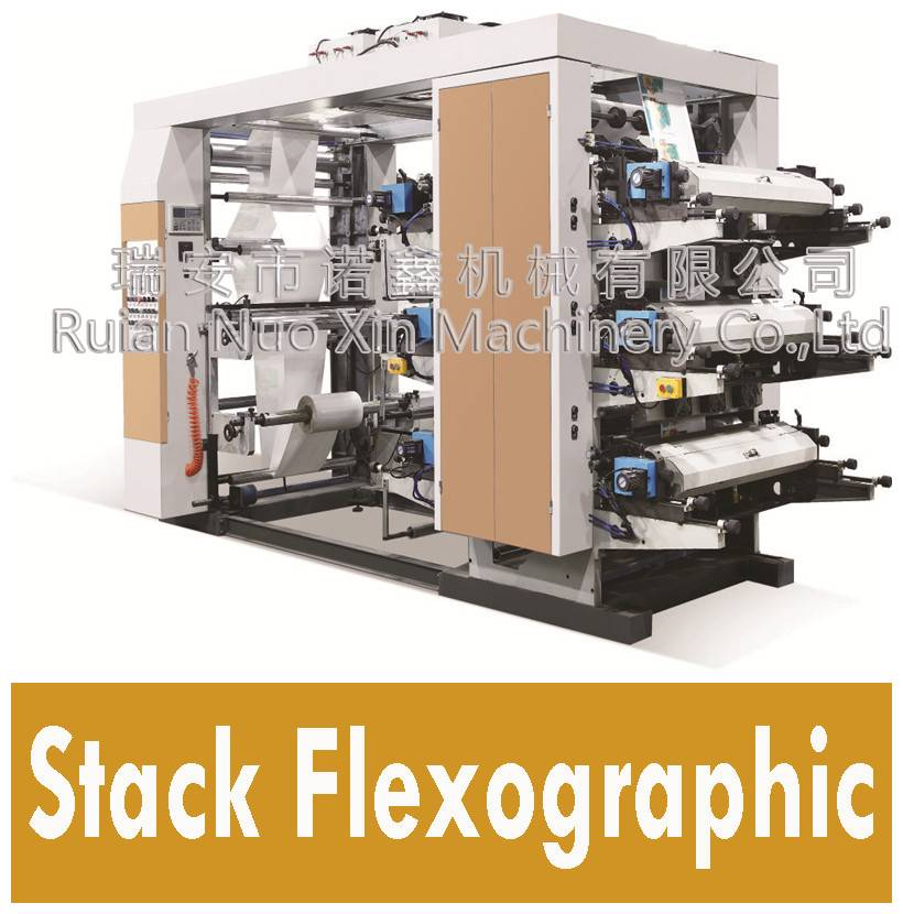 6 color film high speed flexographic printing machine