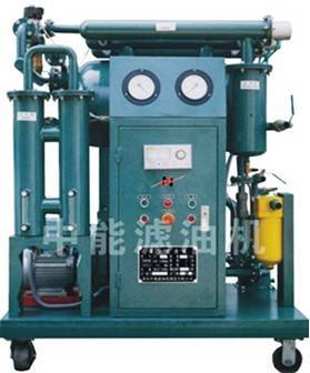 Highly Effective Vacuum Transformer Oil Purifier Series ZY,ZYA