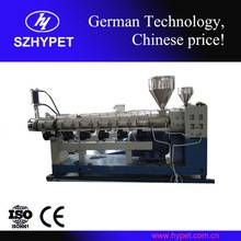 HYSJBF-2600 in three layers PE Sheet line