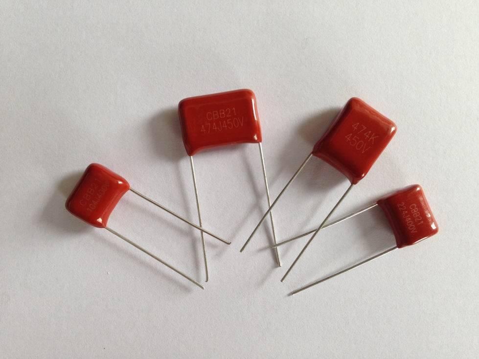 film capacitors manufacturer supply LED capacitors