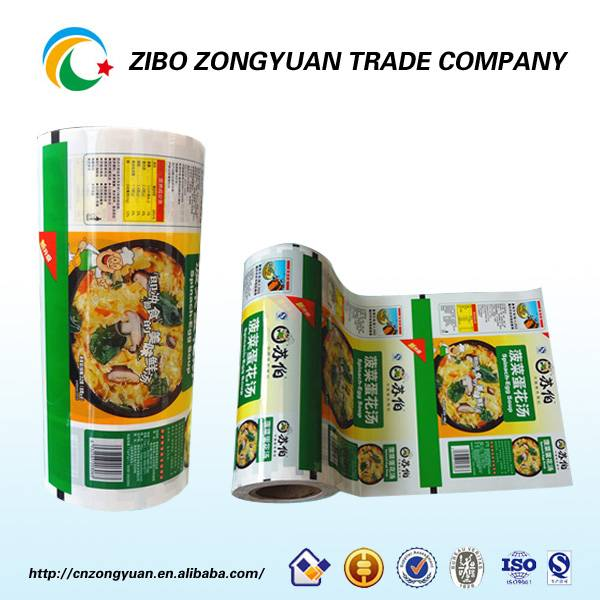 Gravure printing surface plastic packing film roll for food