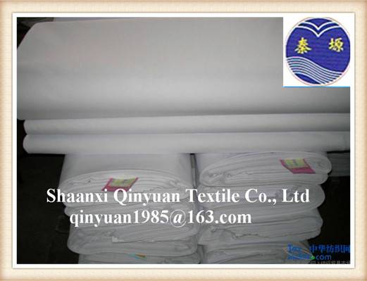 T/C grey Fabric polyester/cotton fabric