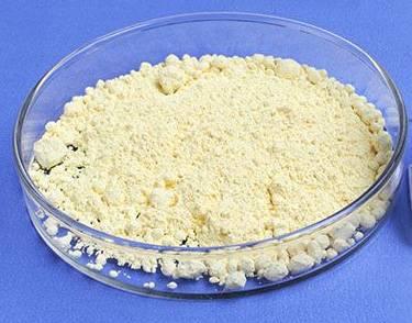 High Purity Indium Oxide(4N 4N5 5N 6N)
